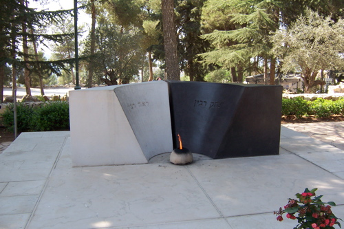 Yitzchak and Leah Rabin's graves at Har Herzl